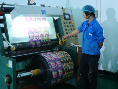 PRODUCT INSPECTION MACHINE