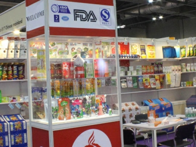 2014 PRINTING EXHIBITION IN HONGKONG