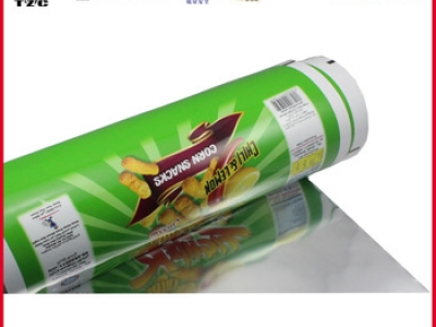 packaging films for snack dried food