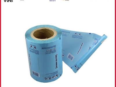 wet tissues film roll 1